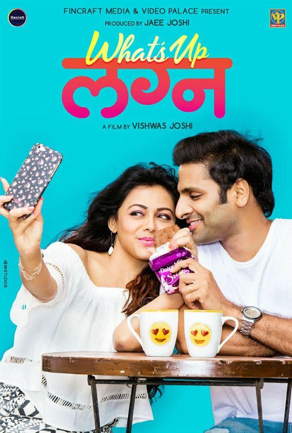 whats up lagna marathi movie free download