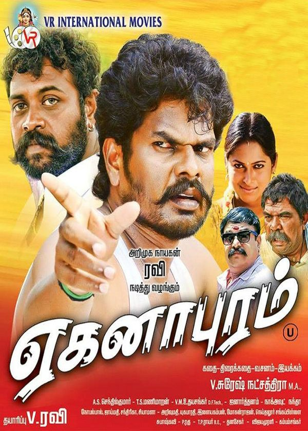 Pabandhi The War (Eganapuram) 2019 Hindi Dubbed 400MB HDRip 480p Free Download