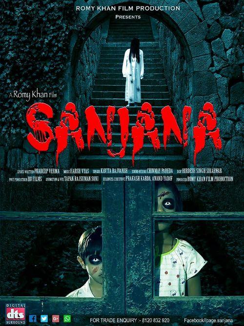 Sanajana Movie Hindi Dubbed Watch Online