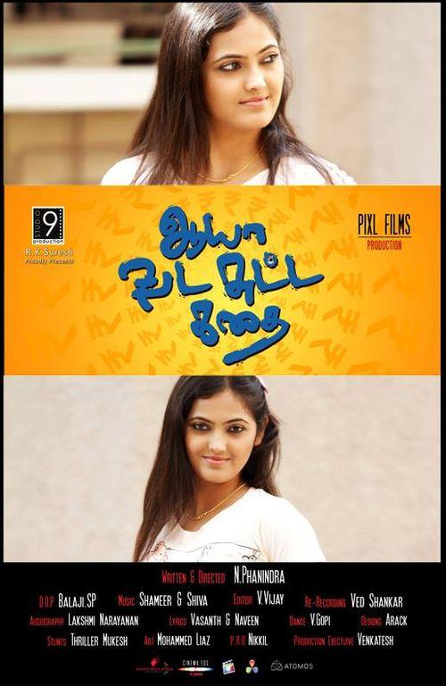aaya vada sutta kathai review