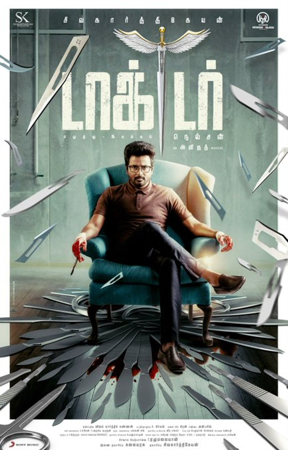 Doctor (2021) Tamil