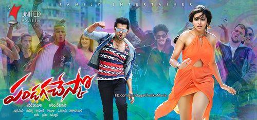 hindi dubbed movies of ram pothineni - business man 2 poster