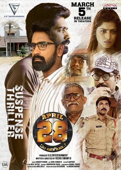 April 28th Em Jarigindi (2021) HDRip Telugu Full Movie Free Download