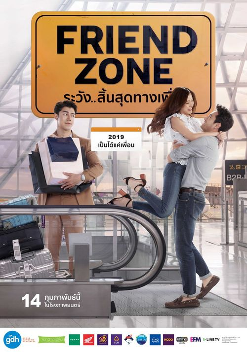 Friend Zone on Moviebuff com