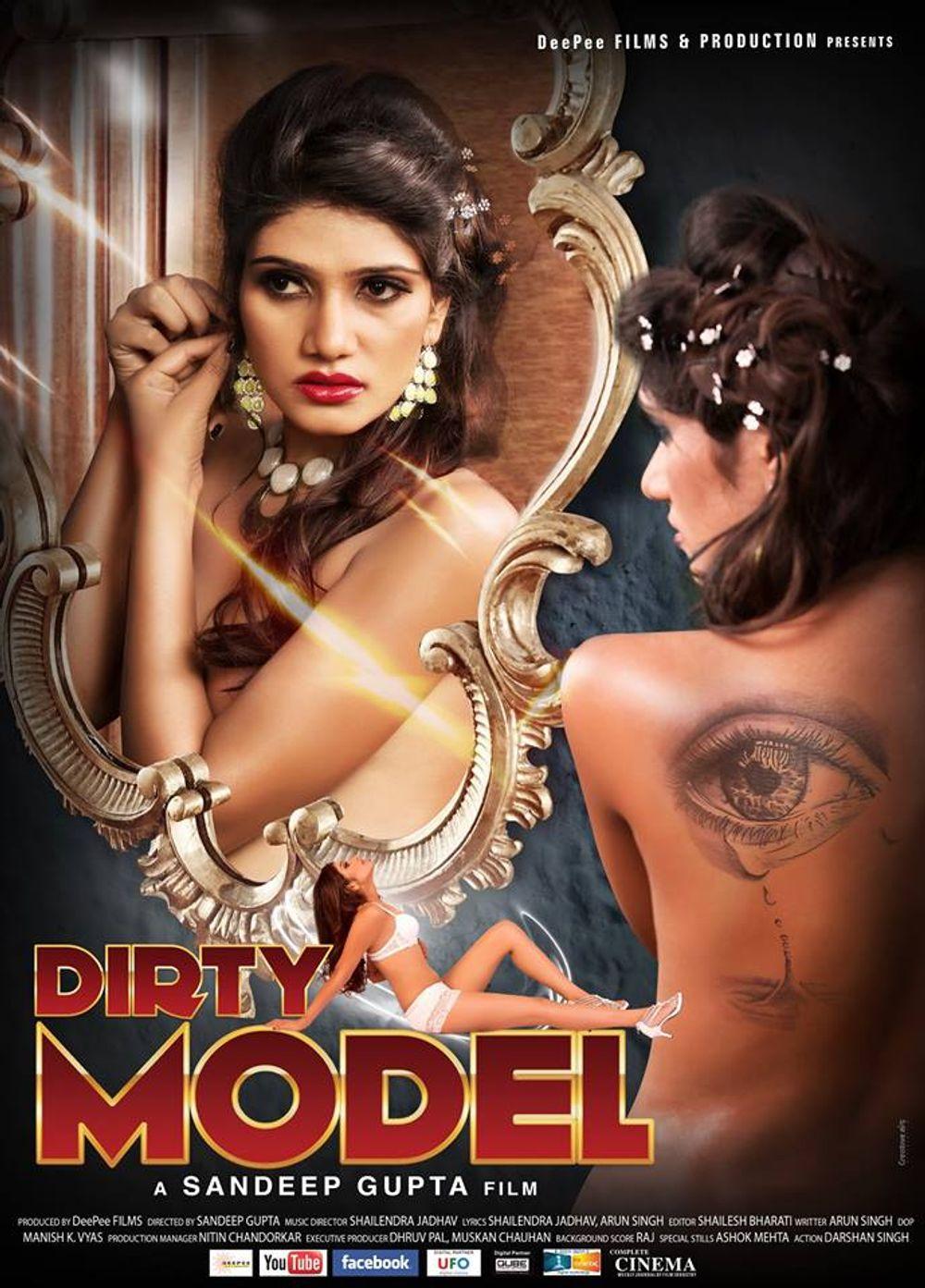 Dirty Model (2015) [DVDRip]