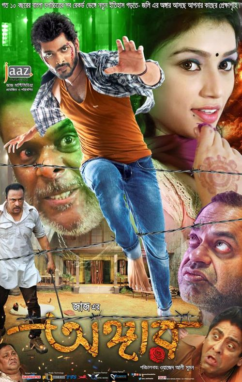 Angaar (2021) Bengali 720p WEB-DL x264 AAC 800MB Download