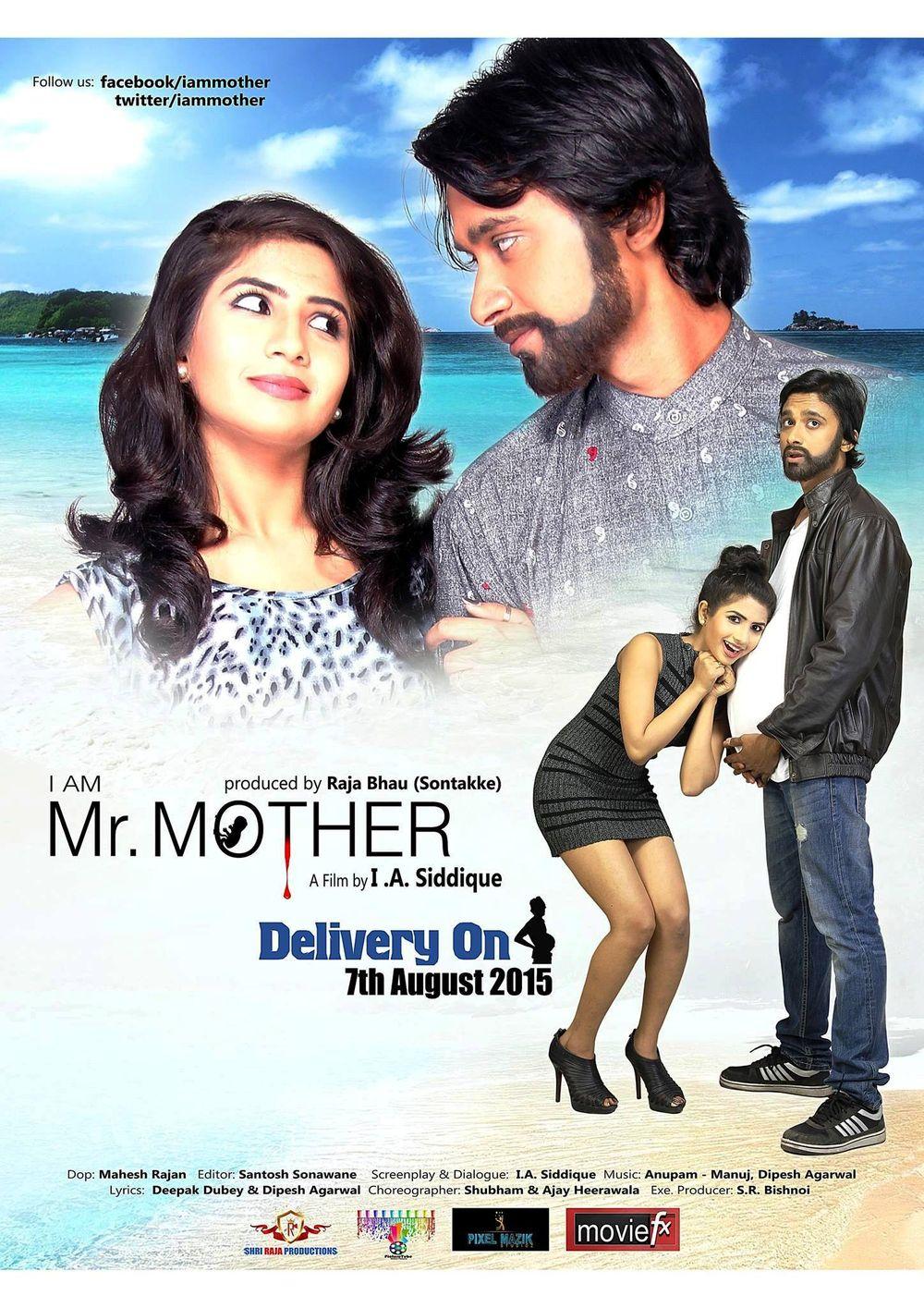 I Am Mr Mother (2015)