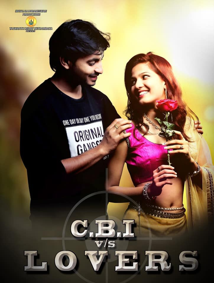 CBI Vs Lovers (Telugu)