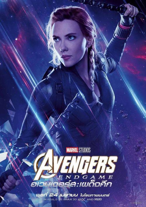 Avengers Endgame On Moviebuff Com