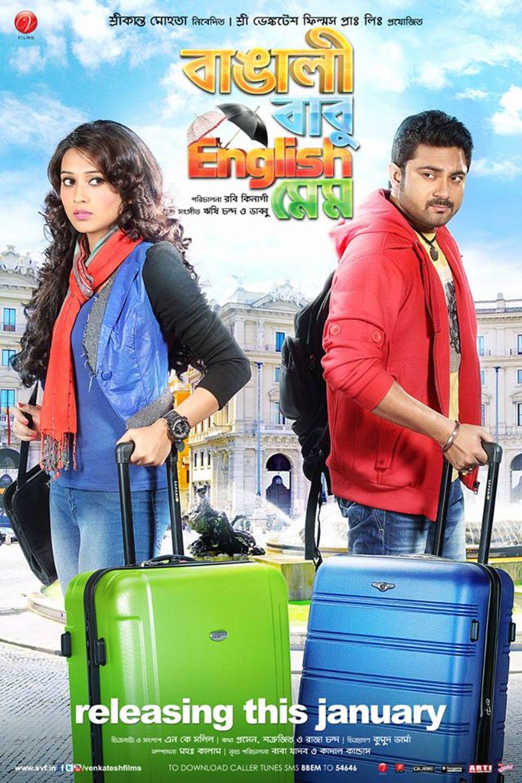 Soham Chakraborty on Moviebuff com