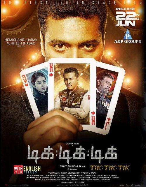 tik tik tik tamil movie download