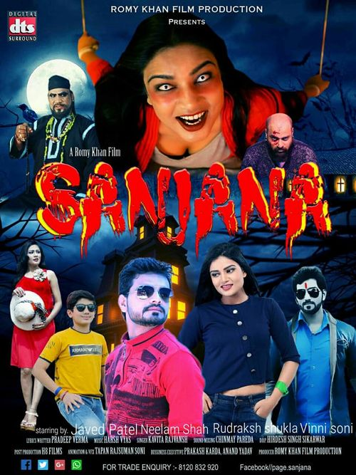 Sanajana Movie Hindi Dubbed Watch Online