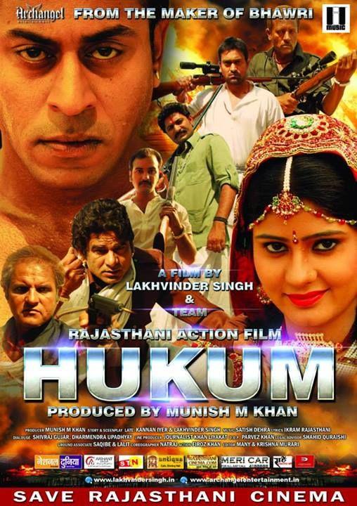 download 2 Aag Aur Chingari