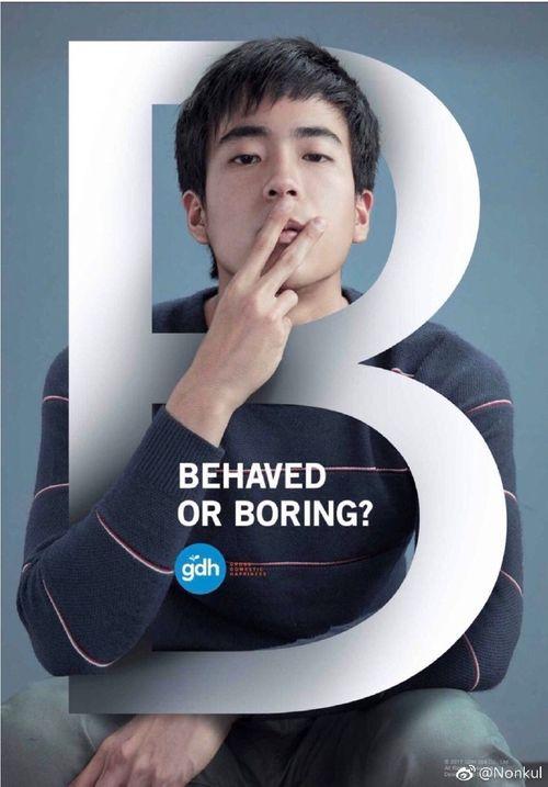 Bad Genius On Moviebuff Com