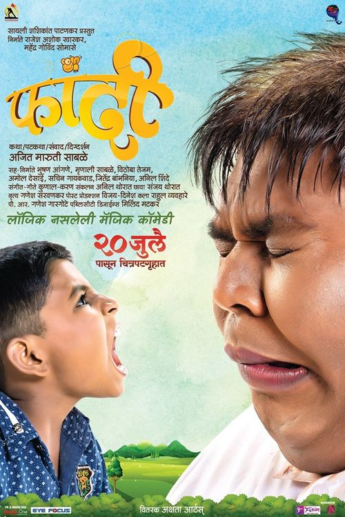 Fandi on Moviebuff com