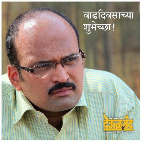 Deool Band Marathi Movie Download Worldfree4u