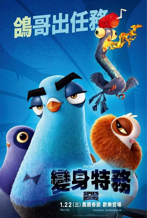 Spies In Disguise On Moviebuff Com