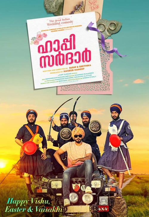 Happy Sardar (2021) HDRip Full Tamil Movie Watch Online Free