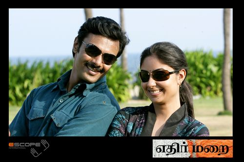 Ethirmarai on Moviebuff com