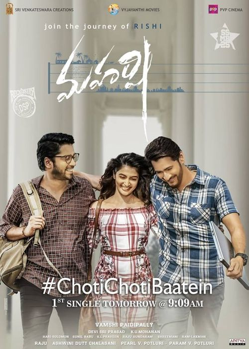 Maharshi On Moviebuff Com