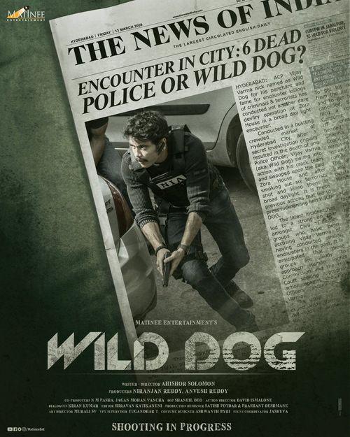 Wild Dog (2021) Malayalam