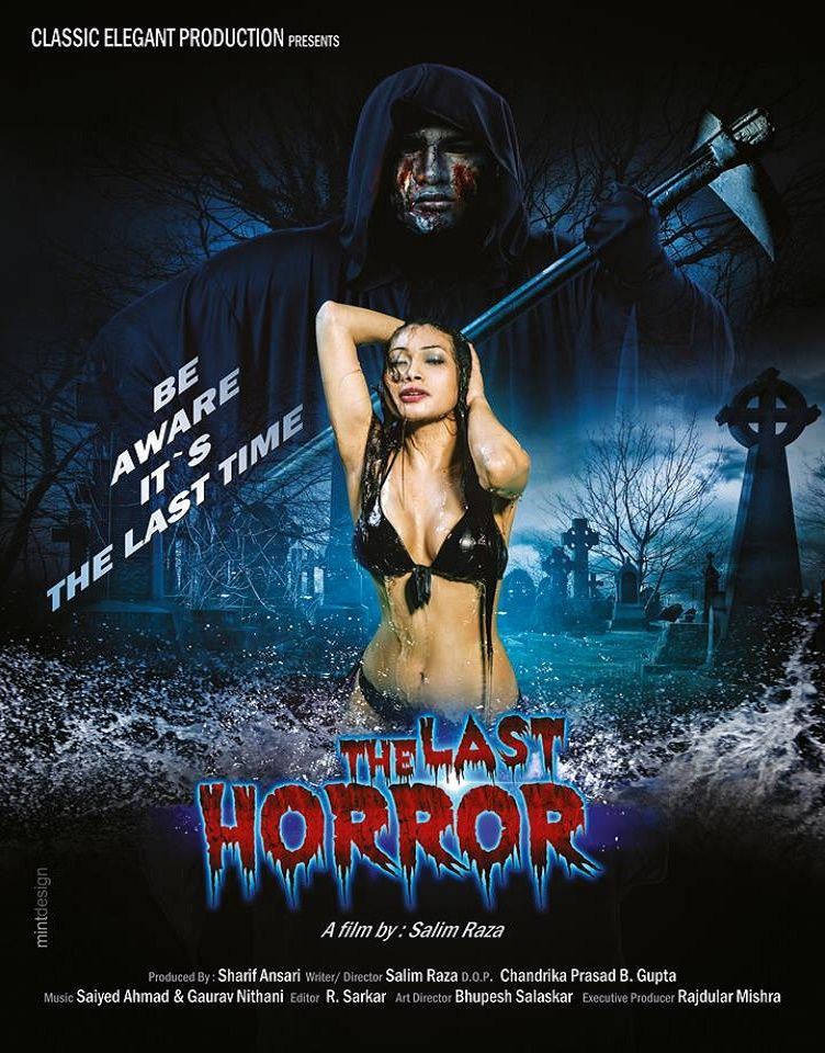 the last horror movie download