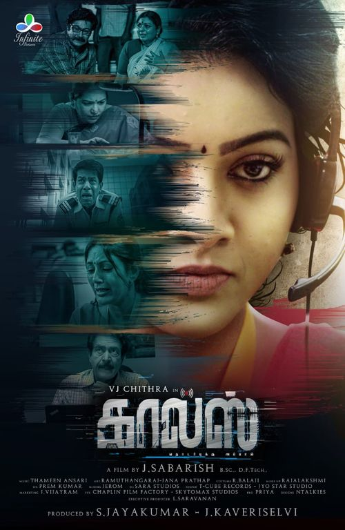 Calls (2021) HDRip Tamil Full Movie Watch Free