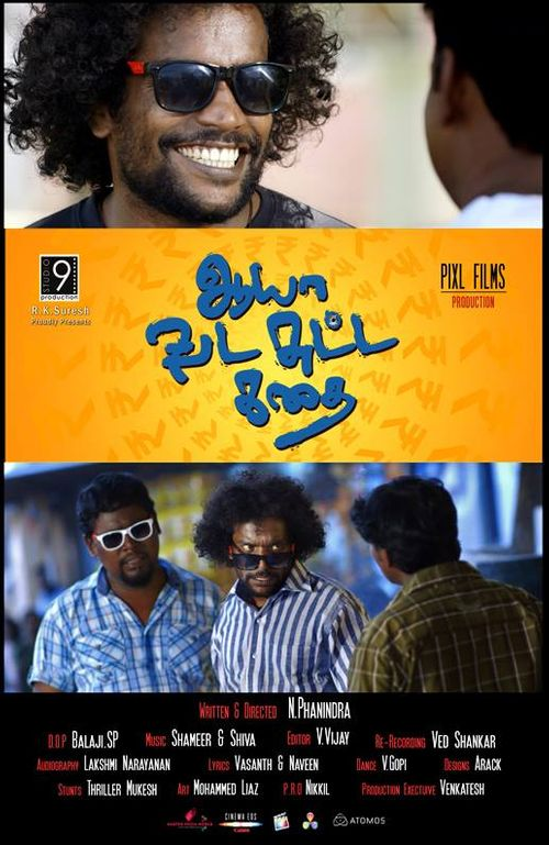 aaya vada sutta kadhai full movie