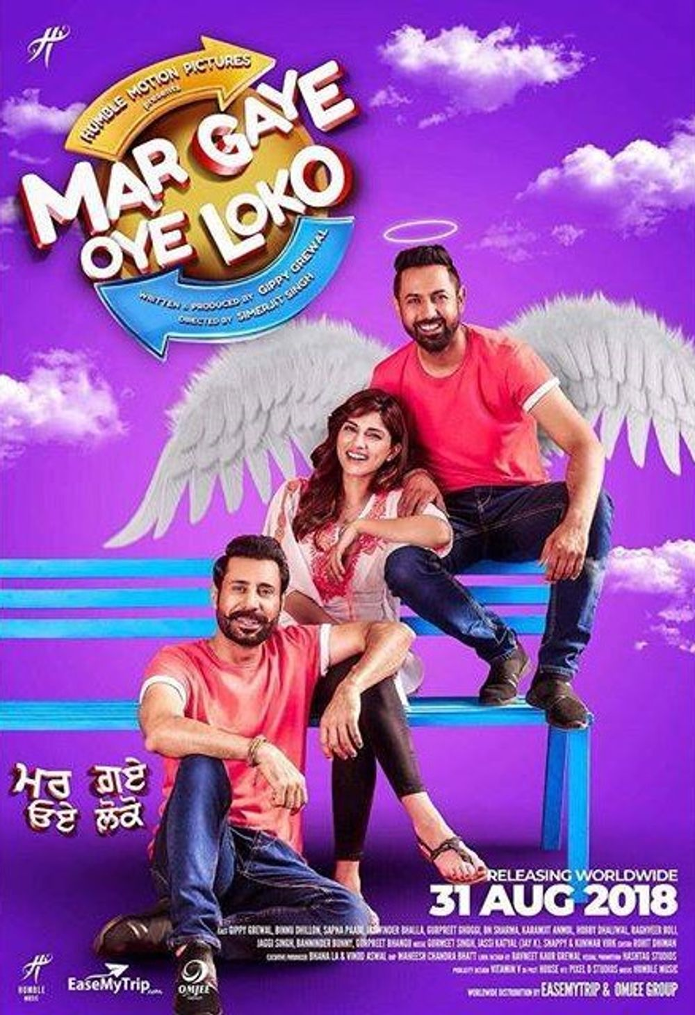 Mar Gaye Oye Loko (2018) Punjabi 720p HC HDRip 1GB