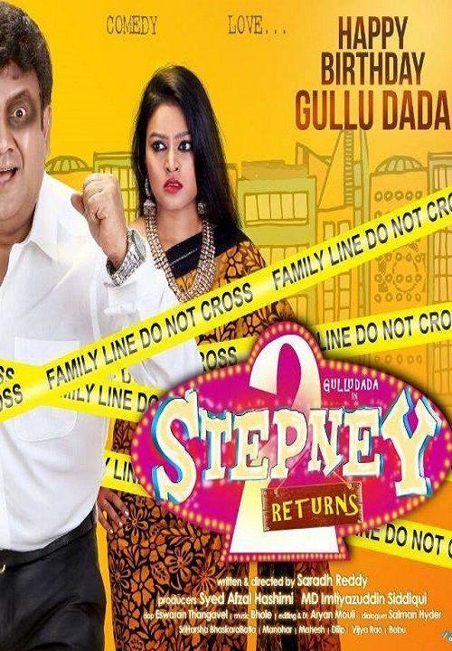 Syed Afzal Hashmi on Moviebuff com