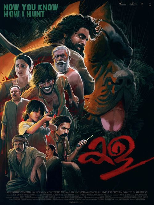 Kala (2021) DVDScr Malayalam Full Movie Watch Online
