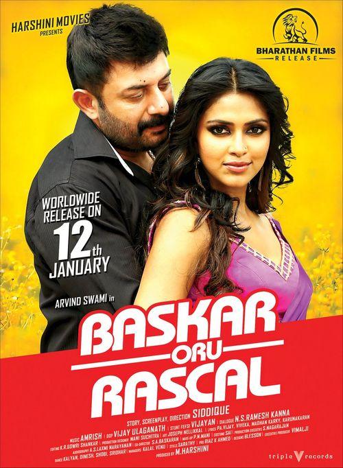 Bhaskar Rascal Full Movies Tamil Bhaskar Oru Rascal 2019 03 05