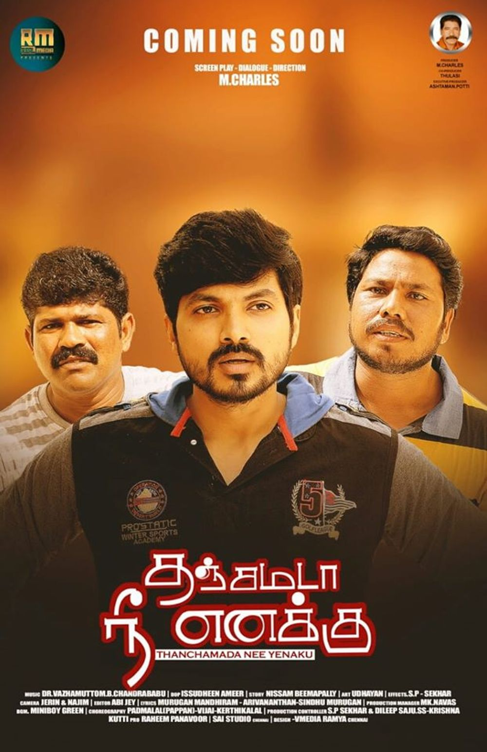 Thanchamada Nee Enakku (2020) Tamil