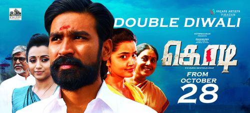 hindi dubbed movies of dhanush - rowdy hero 2 poster