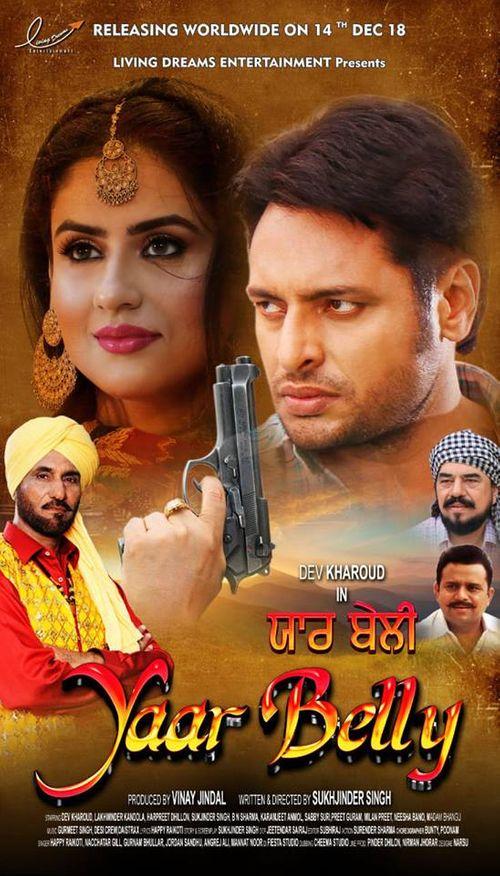 Yaar Belly 2018 Punjabi Movie 720p WEBRip 950MB ESubs Free Download