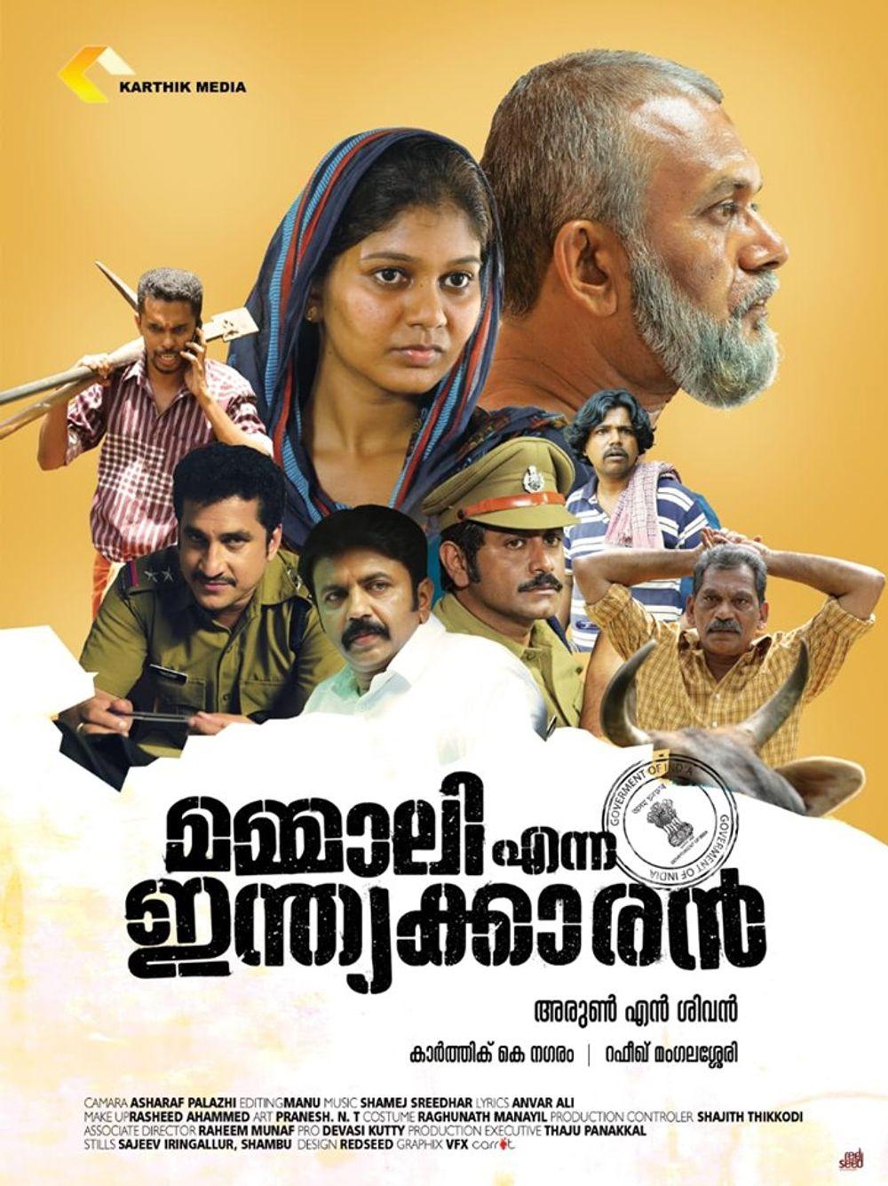 Mammali Enna Indiakkaran (2019) Malayalam