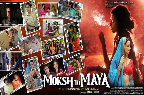 Moksh To Maya On Moviebuff Com